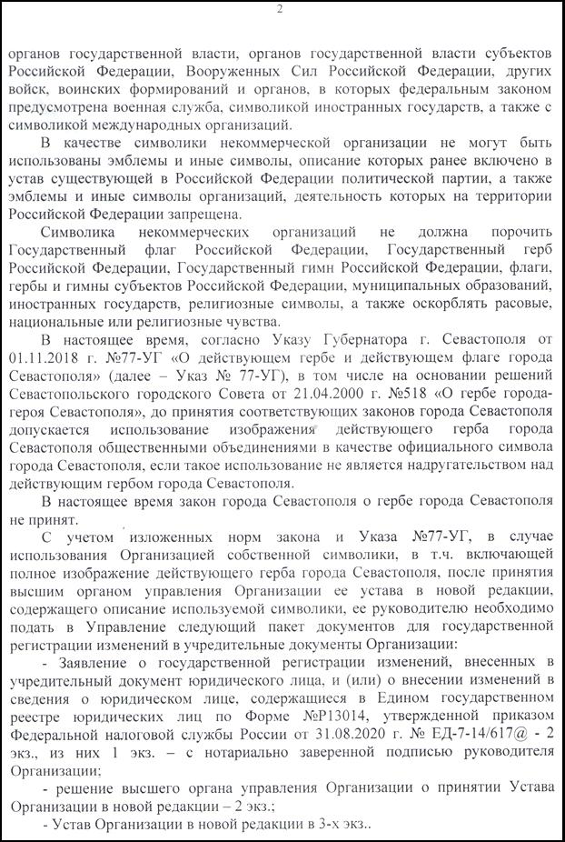 C:\Users\Татьяна\Desktop\2.jpeg