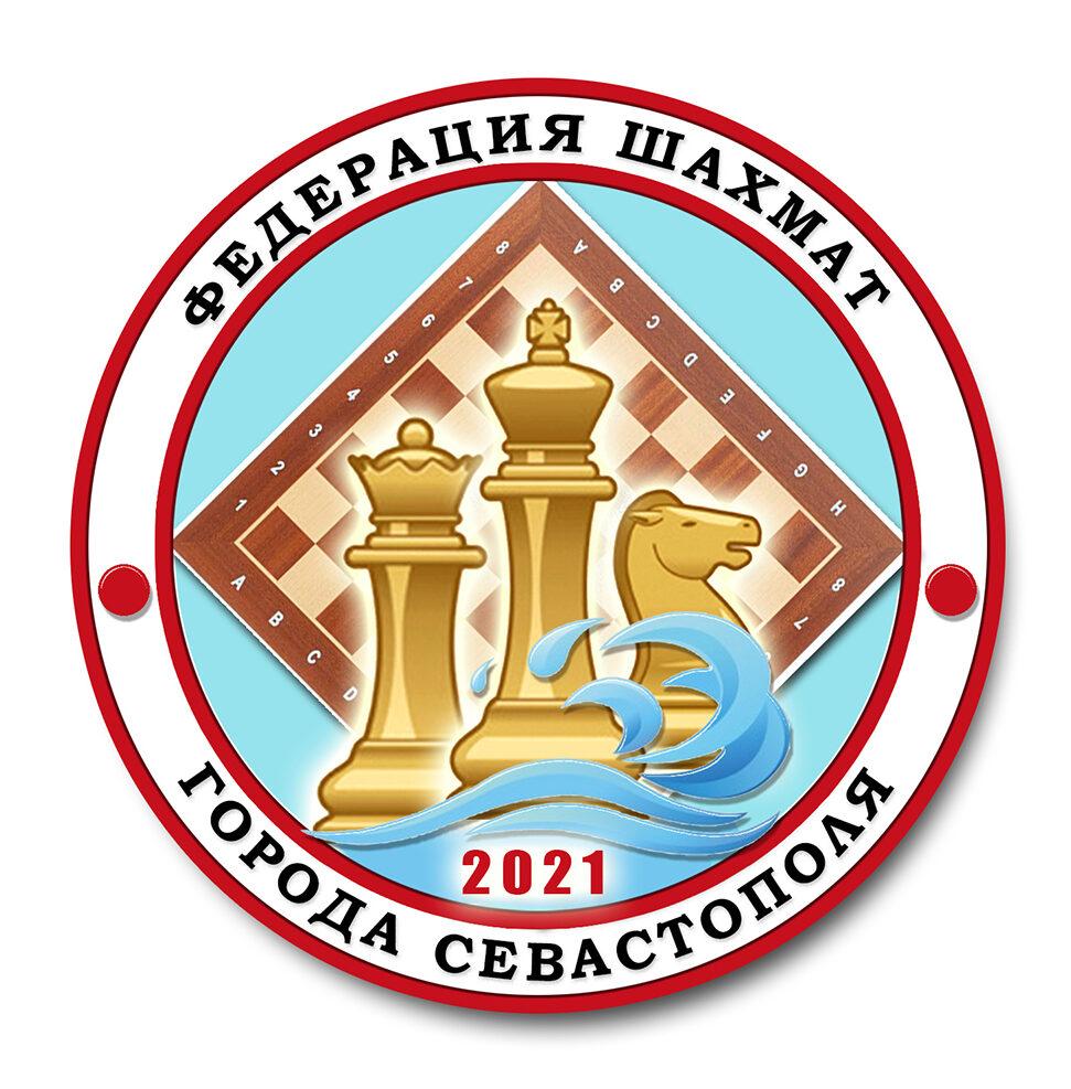 Федерация Шахмат Севастополя